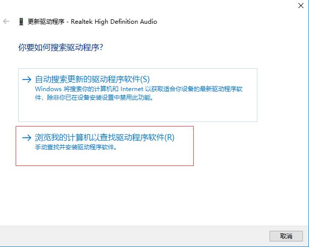 Windows10视频暂停重新播放声音变大